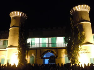 Cellular Jail 1/undefined by Tripoto