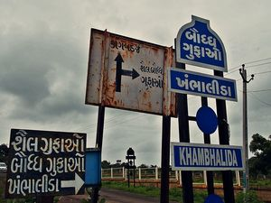 Roadtrip guide: Rajkot to Gondal