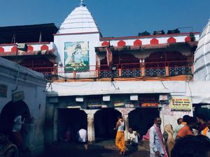 Deoghar Baba Dham 1/undefined by Tripoto