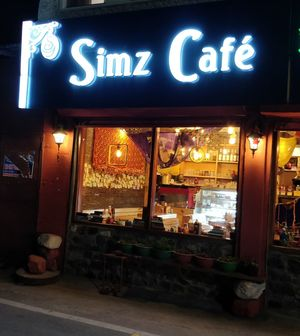 Simz Cafe - Cafe and Restaurants in Nainital 1/undefined by Tripoto