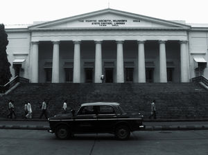 Asiatic Library 1/undefined by Tripoto