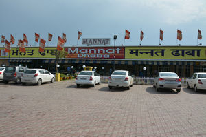 Mannat Dhaba 1/undefined by Tripoto