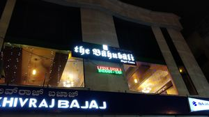 THE BAHUBALI experience in BANGALORE,Best Budget restaurant in Bangalore.