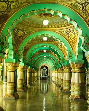 Concentric arches of the Mysore palace!