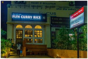 Fish Curry Rice - Simply Incredible with exquisite seafood options