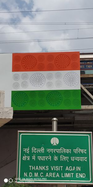 Welcome to new delhi.. come and celebrate 15 August our independence day