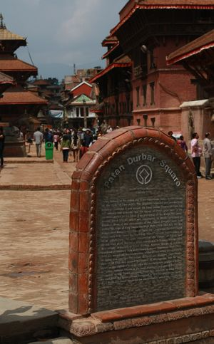 Patan Durbar Square 1/undefined by Tripoto