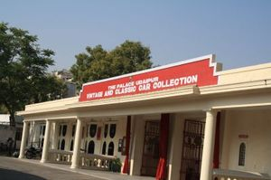 Vintage & Classic Car Collection Museum 1/undefined by Tripoto