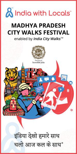 Madhya pradesh citywalk festival जानिये क्या है ख़ास।#BESTOFTRAVEL