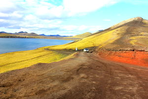 Iceland: land, legend, larger than life