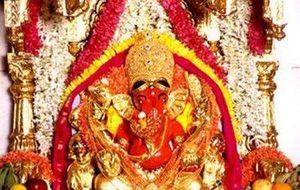 Siddhivinayak Mandir 1/undefined by Tripoto