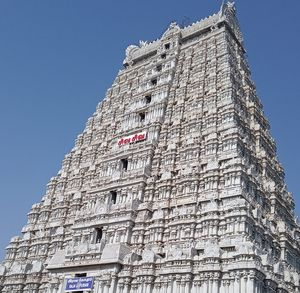 Tiruvannamalai / Arunachalam from Hyderabad