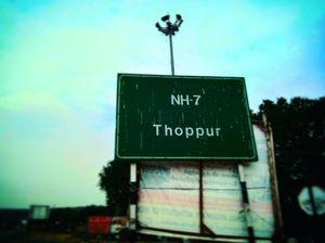 The Tranquil Village, Thoppur. Tamilnadu