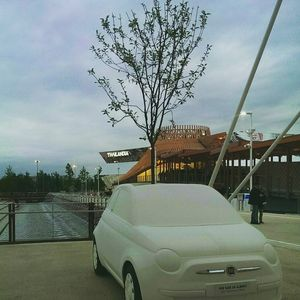 Expo Milano 2015 1/undefined by Tripoto