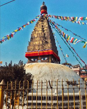 Pride of Nepal, Boudhanath Stupa