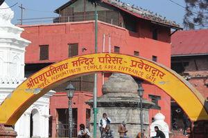 Nepal darshan