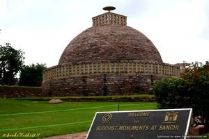 Photo-engraving Sanchi