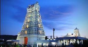 Tirupati - hindu pilgrimage