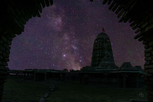 Palasnath - The Underwater Temple