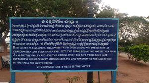 Ethipothala WaterFalls - Ancient Monks Thapovan Place