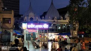 दिल्ली के इस मंदिर में तुलसीदास जी ने की थी हनुमान चालीसा की रचना