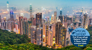 Best of Hong Kong, Shenzhen & Macau 5 Nights / 6 Days, starting from ` 78,990 /- per person