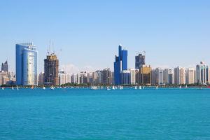 Abu Dhabi With Yas Island - 04 Nights/ 05 Days