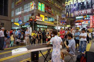 Vibrant Hong Kong