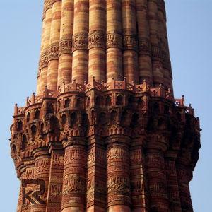 Dare to visit Delhi