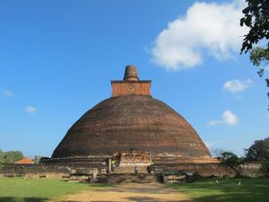 Anuradhapura 1/undefined by Tripoto