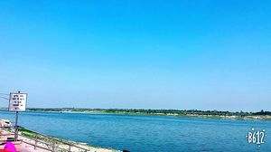 A View from the bank of Holy Ganga River