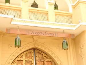 Heritage Khirasara Palace 1/17 by Tripoto