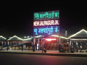 New Jalpaguri Railway Station 1/undefined by Tripoto