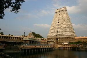 Arunachaleshwar Temple Kulam, Annamalai R F , India: View Images
