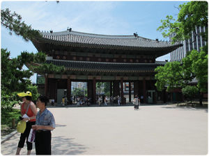 Changdeokgung Palace 1/undefined by Tripoto