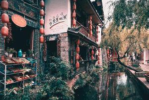 Let's go Lijiang!