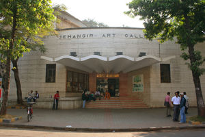 Jahangir Art Gallery 1/undefined by Tripoto