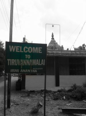 Tryst with Tiruvannamalai