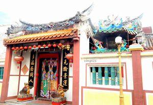 Cheng Hoon Teng Temple Jalan Tokong Malacca Malaysia 1/1 by Tripoto