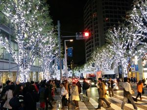 Japan: Part 1: Tokyo, Kyoto, Osaka