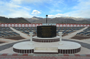 Hall of Fame Museum, Leh