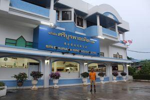 Cashew Nut Farm; Phuket