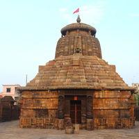 Bhaskaresvara Mandir 3/8 by Tripoto