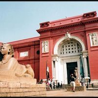 Egyptian Museum 2/3 by Tripoto