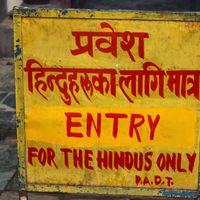 Pashupatinath Temple 4/6 by Tripoto
