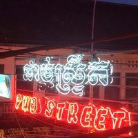 Pub Street 2/7 by Tripoto