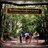 Sa Morakot Ancient Pond Khok Pip Prachin Buri Thailand 3/3 by Tripoto