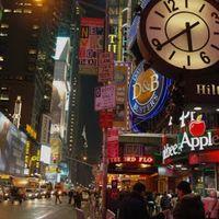 Broadway 4/5 by Tripoto