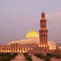 Sultan Qaboos Grand Mosque 2/11 by Tripoto