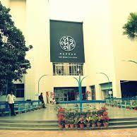 Nandan West Bengal Film Centre 2/3 by Tripoto